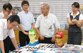 眼鏡商品開発部