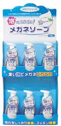 ボトルディスプレイセット サイズ/270×620×50